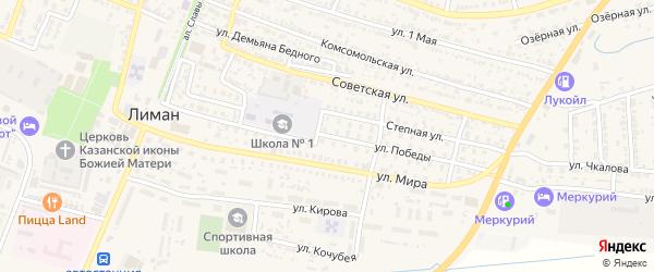 Улица Победы на карте поселка Лимана Астраханской области с номерами домов