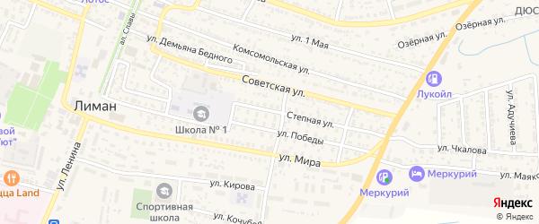 Степная улица на карте поселка Лимана Астраханской области с номерами домов