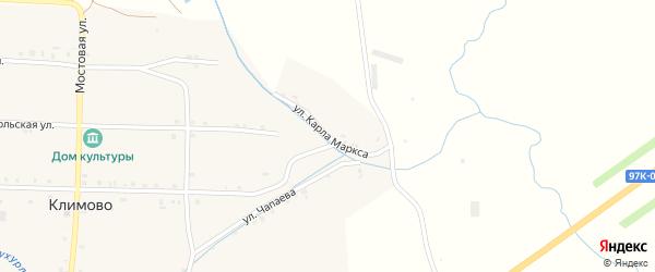 Улица Карла Маркса на карте села Климово с номерами домов