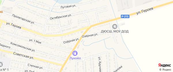 Озерная улица на карте поселка Лимана Астраханской области с номерами домов