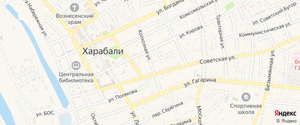 Колхозная улица на карте Харабали с номерами домов