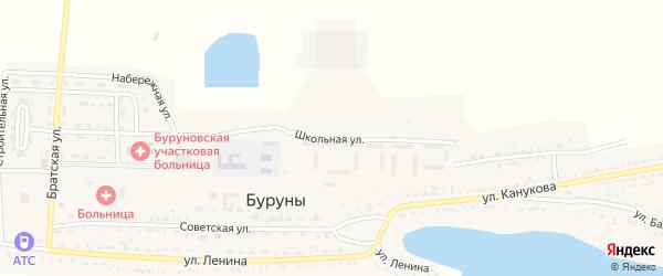 Школьная улица на карте поселка Буруны Астраханской области с номерами домов