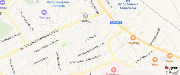 Абая улица на карте Харабали с номерами домов