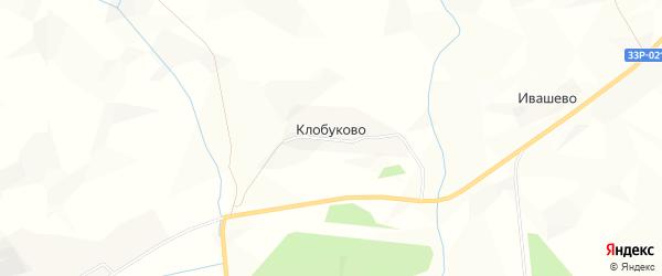 Карта деревни Клобуково в Кировской области с улицами и номерами домов