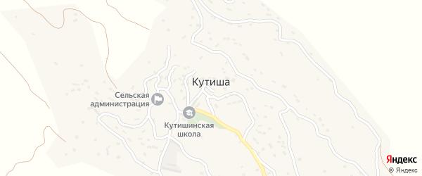 Школьная улица на карте села Кутиши Дагестана с номерами домов