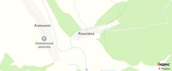 Карта деревни Языковки в Ульяновской области с улицами и номерами домов