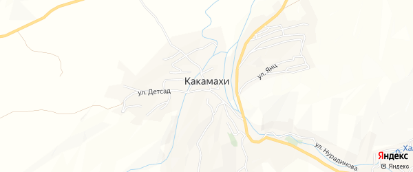 Карта села Какамахи в Дагестане с улицами и номерами домов