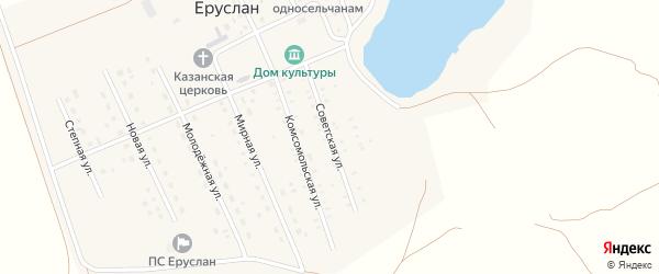 Советская улица на карте села Еруслана Саратовской области с номерами домов