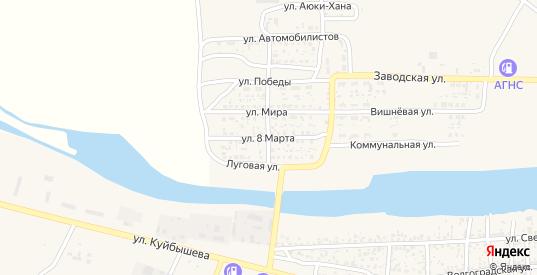 Улица 8 Марта в Лагани с номерами домов на карте. Спутник и схема онлайн