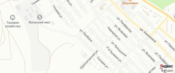 Улица Полбина на карте Вольска с номерами домов