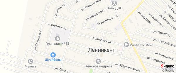 Совхозная улица на карте поселка Ленинкента с номерами домов