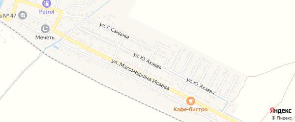 Улица Акаева на карте поселка Шамхала с номерами домов