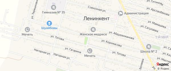 Улица Коркмасова на карте поселка Ленинкента с номерами домов