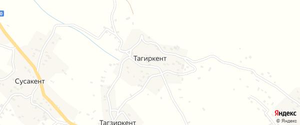 Тагзиркентская улица на карте села Тагиркента Дагестана с номерами домов