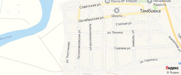 Комсомольская улица на карте села Тамбовки Астраханской области с номерами домов