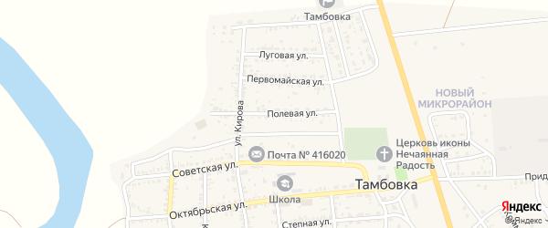 Полевая улица на карте села Тамбовки Астраханской области с номерами домов