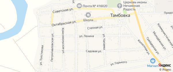 Улица Ленина на карте села Тамбовки Астраханской области с номерами домов