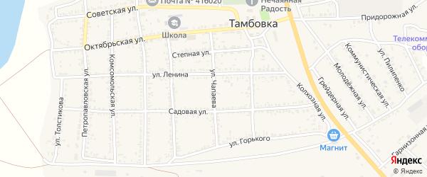 Улица Чапаева на карте села Тамбовки Астраханской области с номерами домов