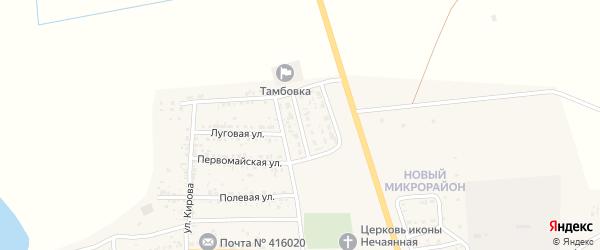 Астраханская улица на карте села Тамбовки Астраханской области с номерами домов