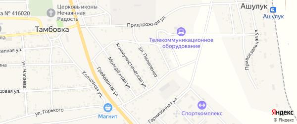Улица Пилипенко на карте села Тамбовки Астраханской области с номерами домов