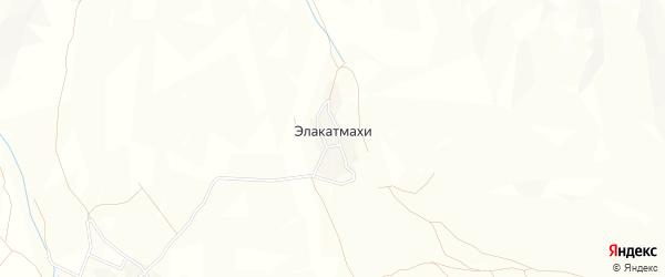 Карта села Элакатмахи в Дагестане с улицами и номерами домов