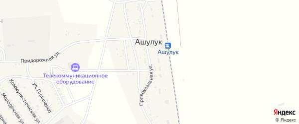 Привокзальная улица на карте поселка Ашулука Астраханской области с номерами домов