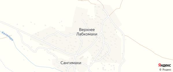 Улица Санга на карте села Верхнего Лабкомахи Дагестана с номерами домов