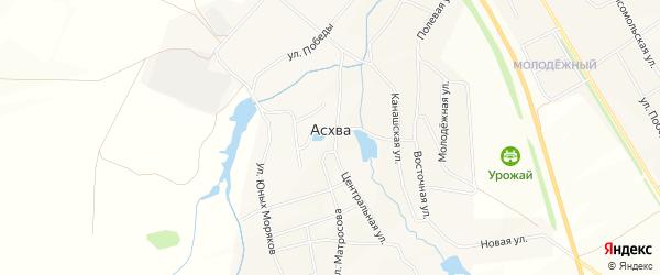 Карта деревни Асхвы в Чувашии с улицами и номерами домов