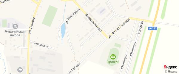 Заводская улица на карте села Чурачики с номерами домов