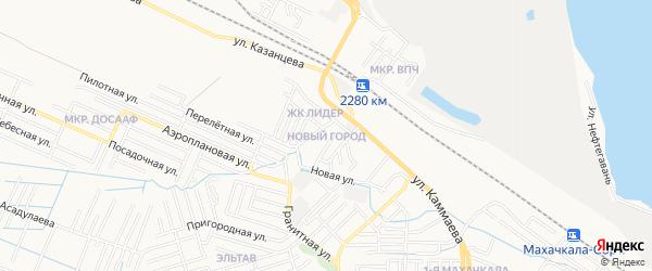 Микрорайон Новый город на карте Махачкалы с номерами домов