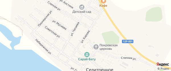 Улица Кирова на карте Селитренного села Астраханской области с номерами домов