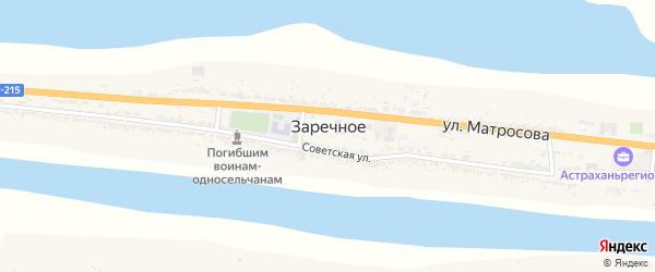 Улица Матросова на карте Заречного села Астраханской области с номерами домов