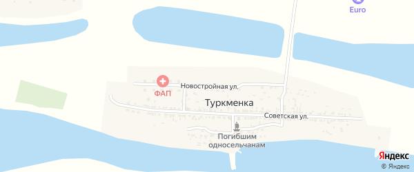 Новостройная улица на карте села Туркменки Астраханской области с номерами домов