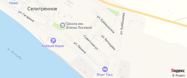Улица Некрасова на карте Селитренного села Астраханской области с номерами домов