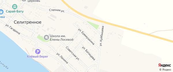 Улица Еремушкина на карте Селитренного села Астраханской области с номерами домов