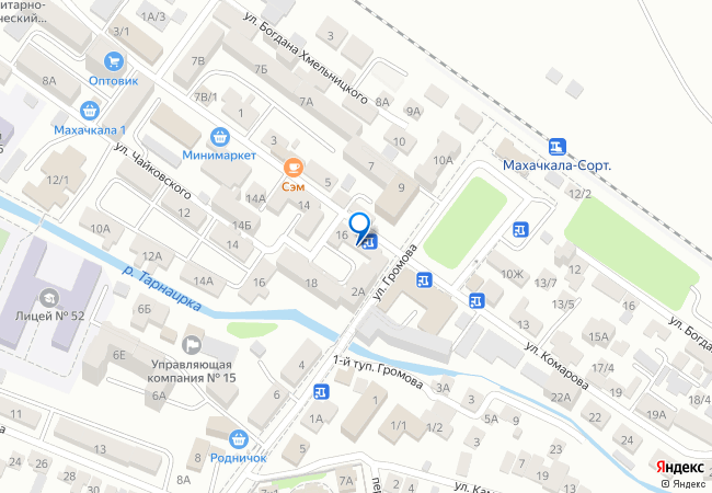 d85711fa1 улица Громова, 2 на карте-панораме Махачкалы, организации, фото подробно