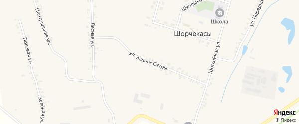 Улица Задние Сятры на карте деревни Шорчекасы Чувашии с номерами домов