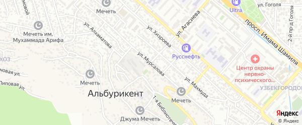 Улица Мурсалова на карте поселка Альбурикента с номерами домов