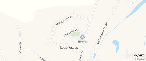 Школьная улица на карте деревни Шорчекасы Чувашии с номерами домов