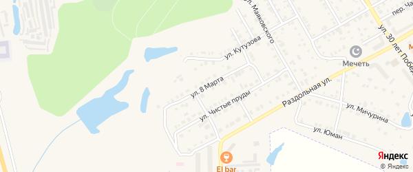 Улица 8 Марта на карте Канаша с номерами домов