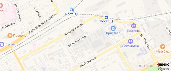 Улица Котовского на карте Канаша с номерами домов