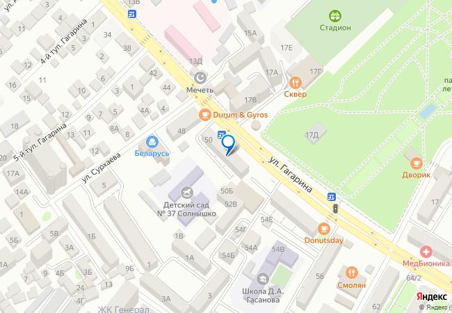 142cd3356 улица Гагарина, 50 на карте-панораме Махачкалы, организации, фото ...