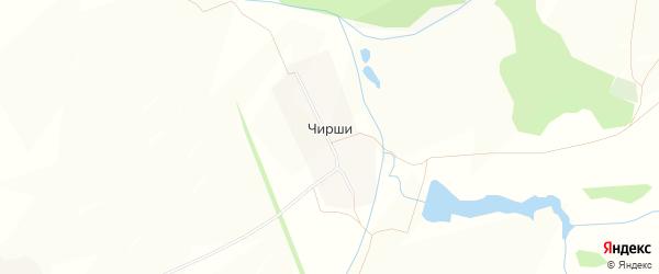 Карта деревни Чирш в Чувашии с улицами и номерами домов