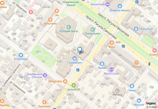 e9ffe1d82 улица Ярагского, 28 на карте-панораме Махачкалы, организации, отзывы ...