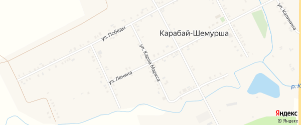 Улица Карла Маркса на карте деревни Карабая-Шемурши с номерами домов