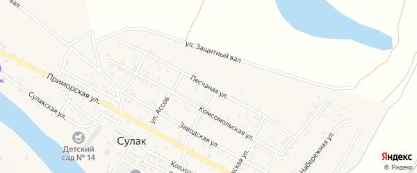 Песчанная улица на карте поселка Сулака с номерами домов