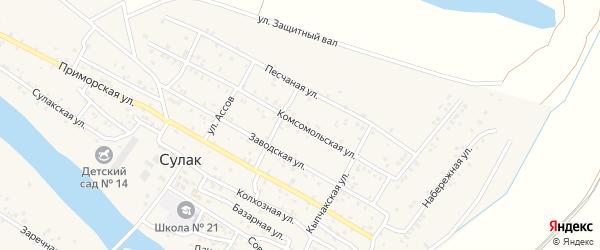 Комсомольская улица на карте поселка Сулака с номерами домов
