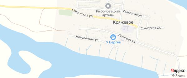 Молодежная улица на карте Кряжевого села Астраханской области с номерами домов