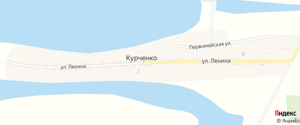 Улица Ленина на карте села Курченко Астраханской области с номерами домов
