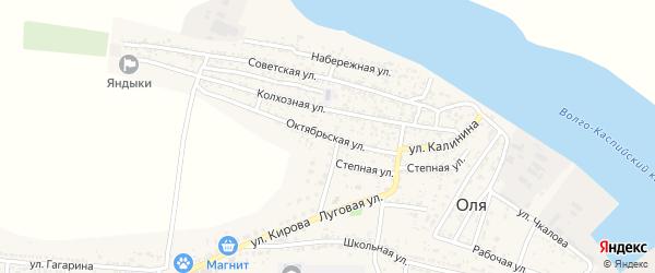 Октябрьская улица на карте села Оли Астраханской области с номерами домов